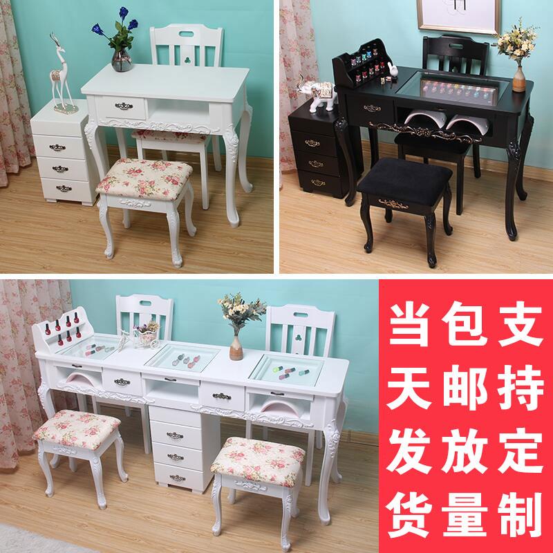 Континентальный гвоздь стол один двойной три белый двухуровневый гвоздь столы и стулья установите гвоздь магазин черный красоты броня тайвань