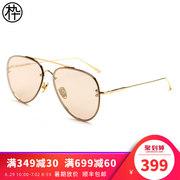 木九十2018新款太阳镜SM1840136双梁飞行员太阳眼镜