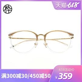 木九十2020新白透明框眼镜达人时尚太阳镜MJ101SF708图片