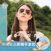 木九十2019年新款个性交错镀膜时尚飞行员框太阳镜SM1940229