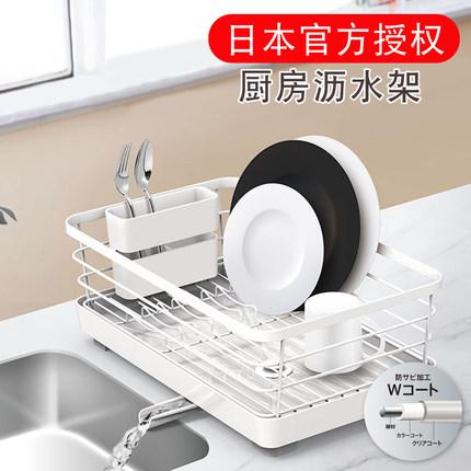 日本ASVEL厨房碗架沥水架滤水篮置物架碗碟筷餐具碗筷收纳架家用
