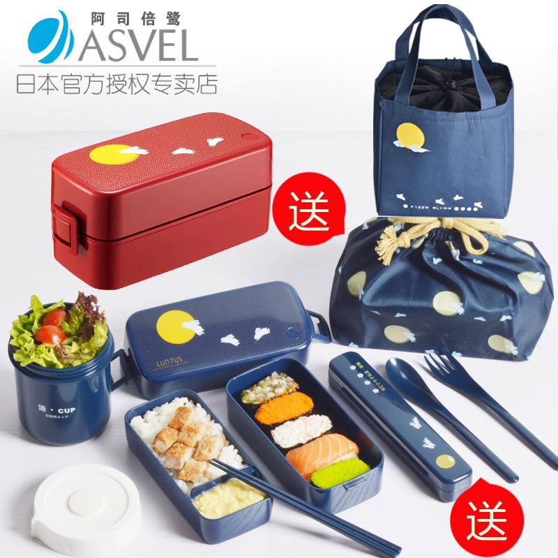 日本ASVEL�p�语�盒便��盒日式餐盒可微波�t加�崴芰� 分隔午餐盒