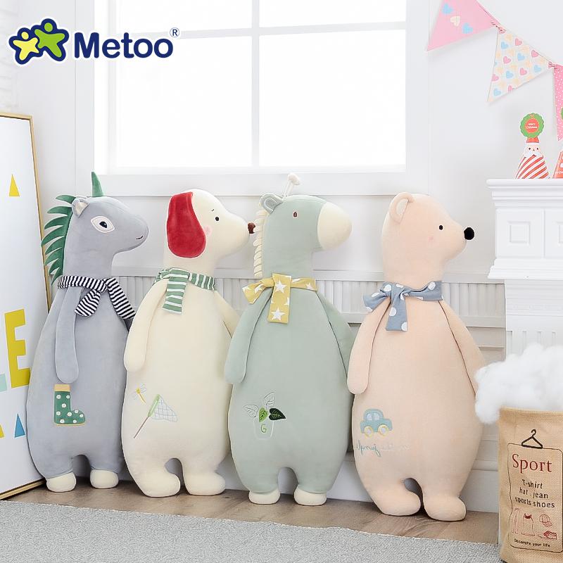 metoo睡觉抱枕娃娃女生抱抱熊玩偶大号公仔可爱床上女孩毛绒玩具