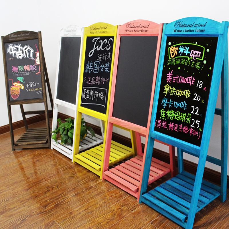 复古小黑板支架式服装店铺用奶茶咖啡店餐厅花架展示广告立式黑板