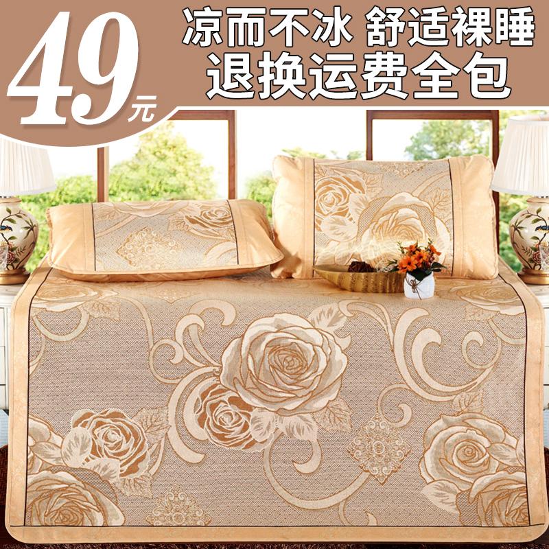 凉席冰丝席三件套1.8m床加厚夏季空调席子1.5米折叠双人2x2.2米床