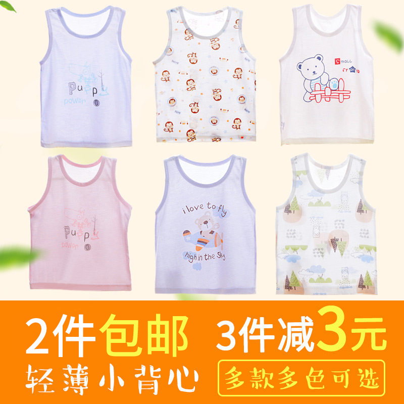 Ребенок безрукавный немного назад сердце поддержка тонкая модель новорожденных летний костюм ребенок ребенок младенец лето одежда мальчиков девочки