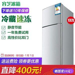 容芝152L双门式小冰箱冷藏冷冻家用宿舍节能静音三门双门冰箱小型