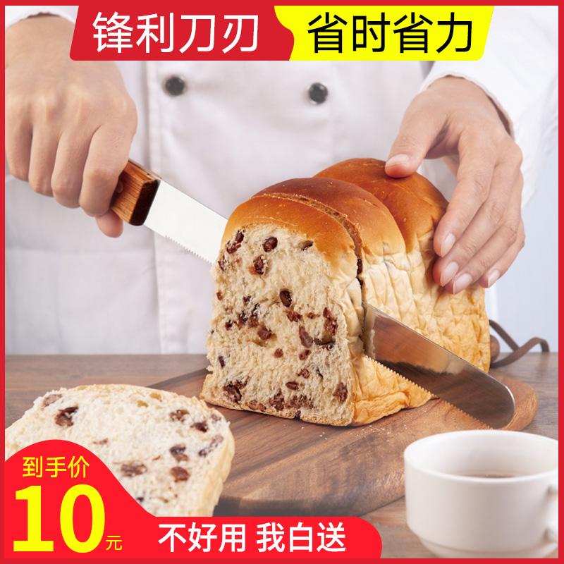 Ножи для хлеба Артикул 532238440362