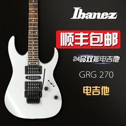 IBANEZ/依班娜電吉他GRG250P/GRG270DX/GRG255DX雙搖電吉他套裝