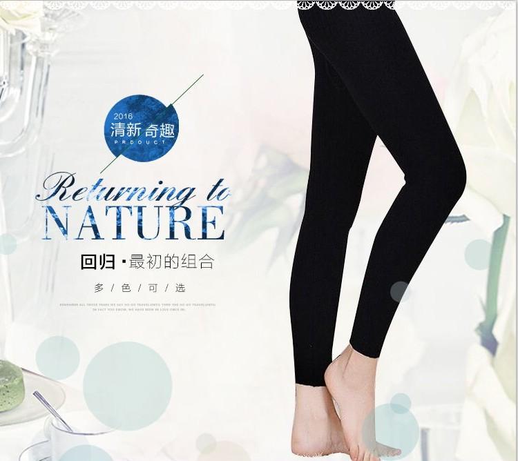 Quần cotton nữ Lycra co giãn mùa thu quần mỏng phần quần lót cotton dài quần lót bó sát quần ấm - Quần nóng lên