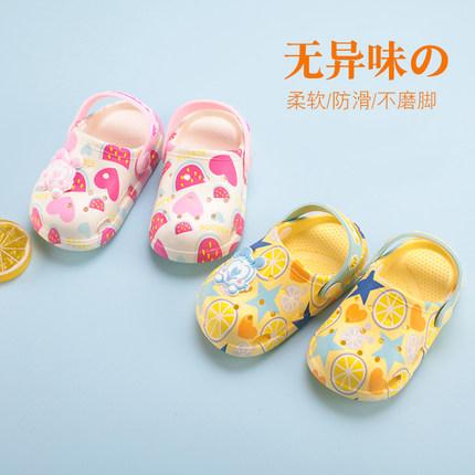 巴布豆儿童拖鞋夏宝宝洞洞婴幼儿1-3岁2男女软底防滑室内沙滩凉拖
