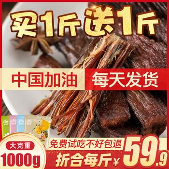 葛龙 高山毛尖炒青绿茶罐装100g 券后9.9元!老北京艾草足