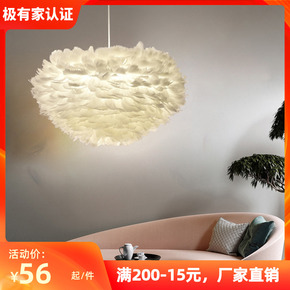 北欧个性创意羽毛灯网红ins卧室客厅餐厅床头灯少女温馨婚房吊灯