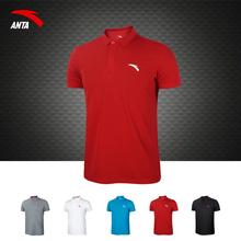 正品ANTA/安踏男夏季短袖POLO衫保罗运动T恤休闲透气翻领足球纯色
