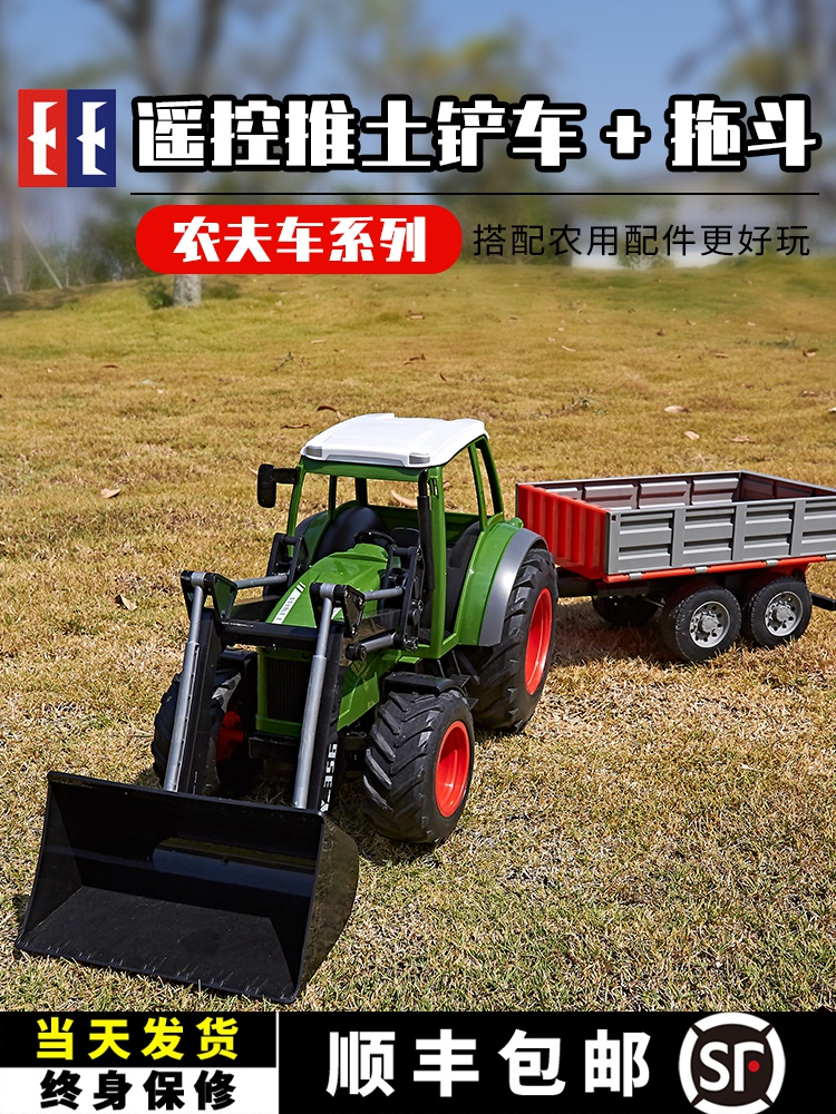 Children's farm tractor toy car oversized electric remote control bulldozer transport dump engineering car model toy