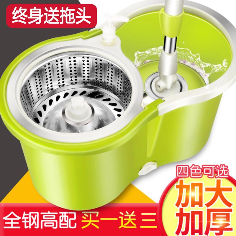 回転モップの樽を厚めにして、ダブルドライブのモップフリー家庭用怠け者が自動的にステンレスセットを振って乾かします。