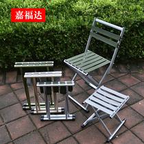 便携式户外折叠小凳子板凳马扎超轻地铁排队无座神器火车旅行椅子
