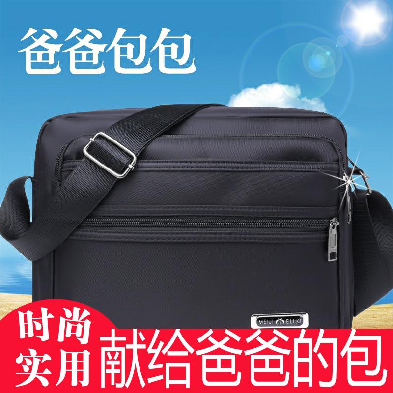 Middle aged mens backpack Single Shoulder Messenger Bag business leisure dad bag elderly mens Lightweight Waterproof straddle mens bag