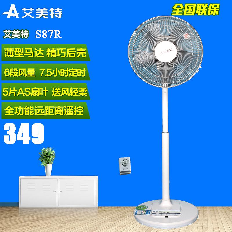 艾美特台扇电风扇落地台立扇静音节能拉伸风扇台式