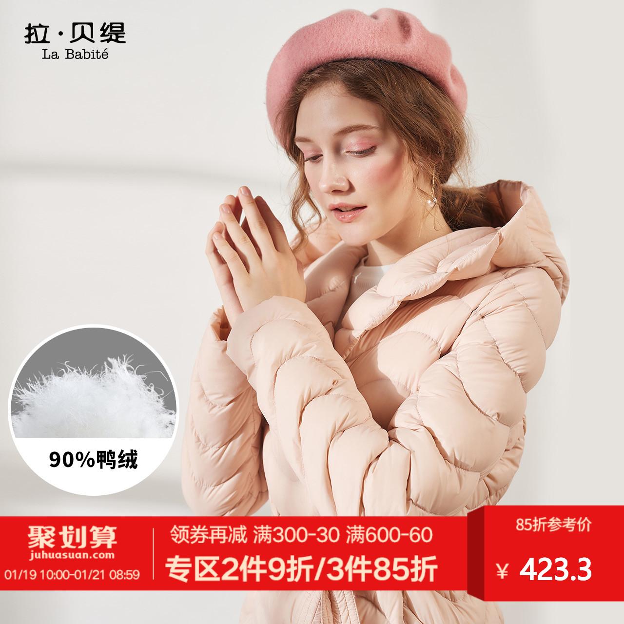 羽绒服女拉夏贝尔2018新款韩版冬季粉色中长款时尚过膝白鸭绒外套