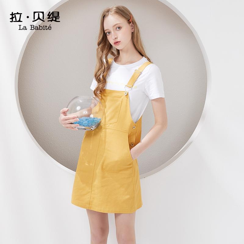 拉贝缇两件套女装2020夏季新款流行t恤吊带连衣裙子套装60007978