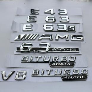 奔驰E63S E43车标后尾标6.3AMG V8 BITURBO 4MATIC叶子板侧标车贴