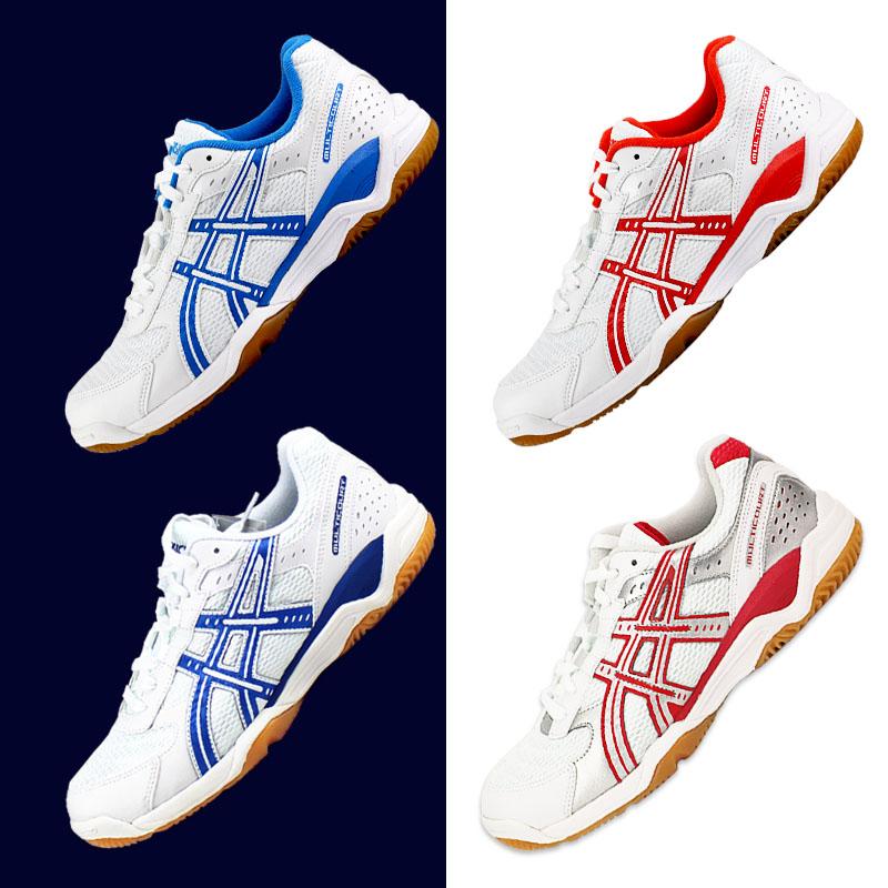 Обувь для настольного тенниса Артикул 529105762383