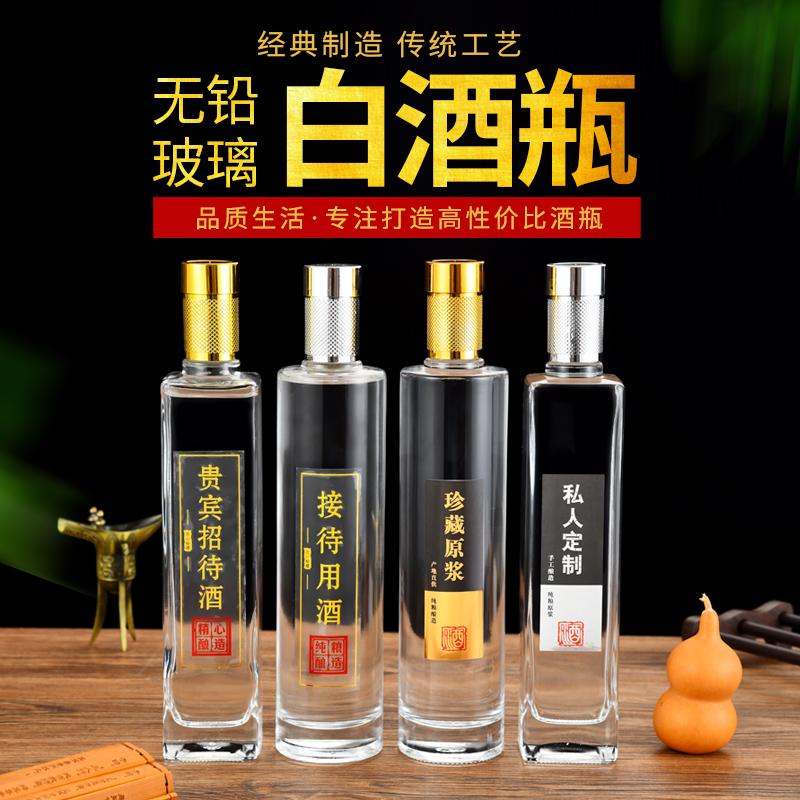 Бутылки Артикул 618593815417