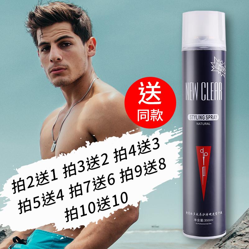 ヤフィ尚新清揚ヘアゴムドライスプレー定型メンズワックスヘアーオイルの香り、ヘアジェルウォータークリーム