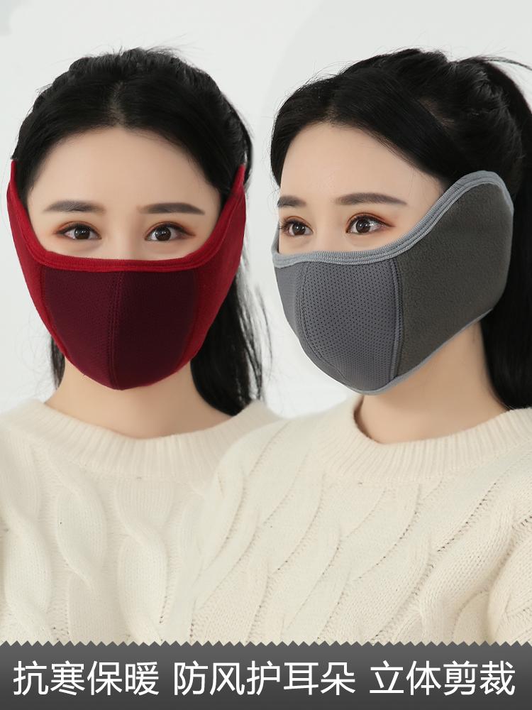 耳套女保暖防风韩版可爱秋冬季加厚护耳朵耳包二合一冬天防冻耳罩