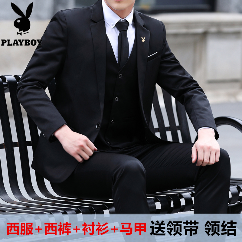 Playboy spring and autumn casual suit for men