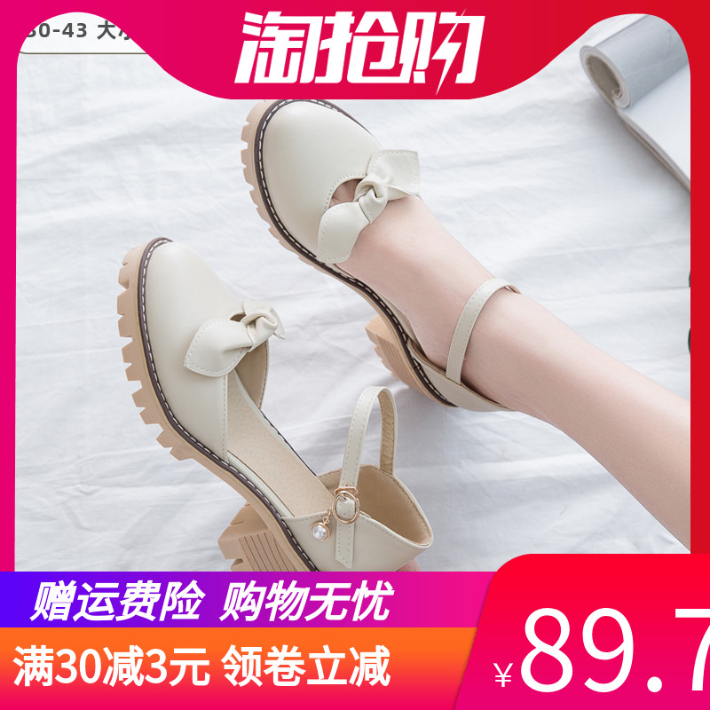 Lovely sandals summer department new sweet small fresh bow womens shoes Baotou middle heel buckle belt evening size