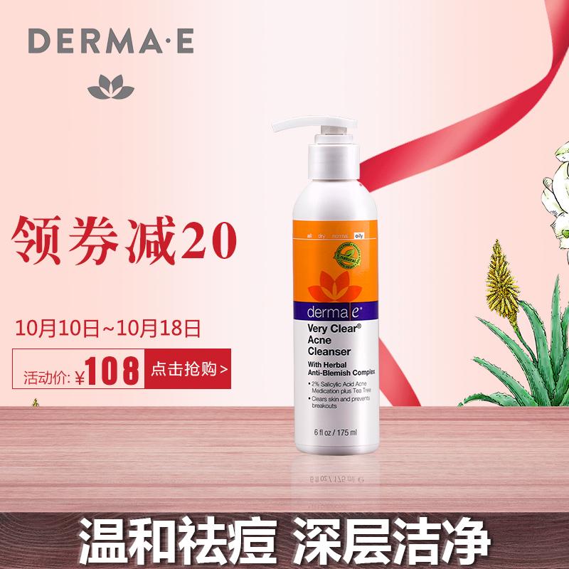Derma E/德玛依深层清洁天然茶树控油祛痘洁面乳补水保湿洗面奶