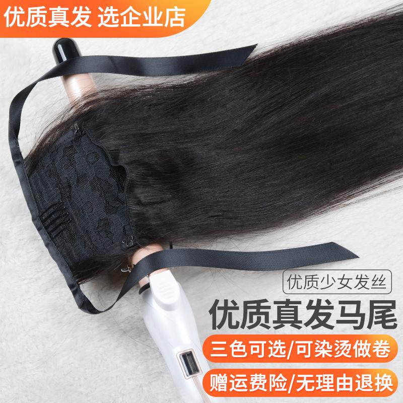 真发马尾辫子全真人头发丝高马尾假发女捆绑绑带式直发双马尾自然