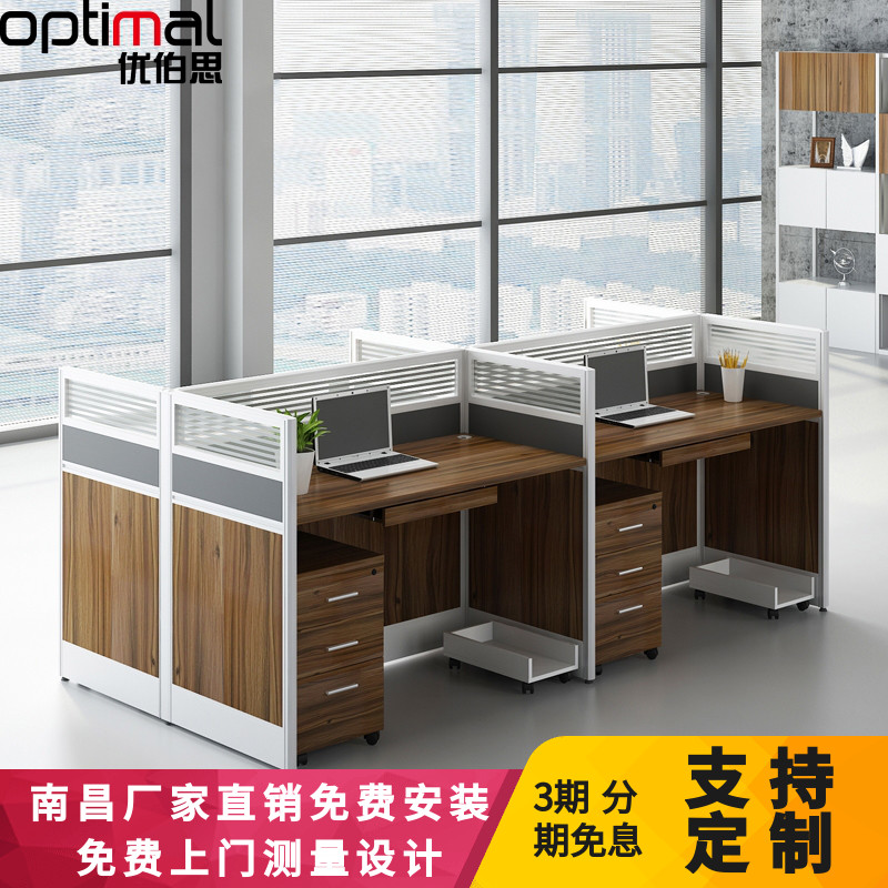 Simple modern staff desk and chair combination 3 / 4 / 6 person screen card seat partition four staff table furniture