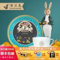 茶blanbunny组合花果茶果粒茶网红少女茶水果茶蓝莓乳酪布兰兔