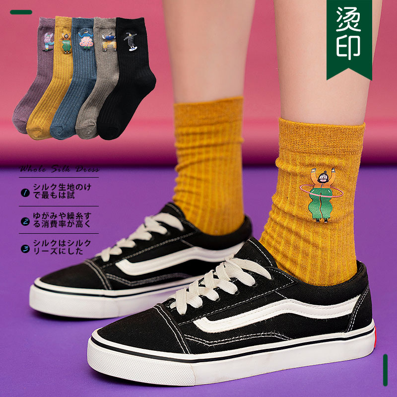 Womens socks printing personality ins fashion trend autumn and winter new lovely weight loss womens medium tube socks cotton academic style
