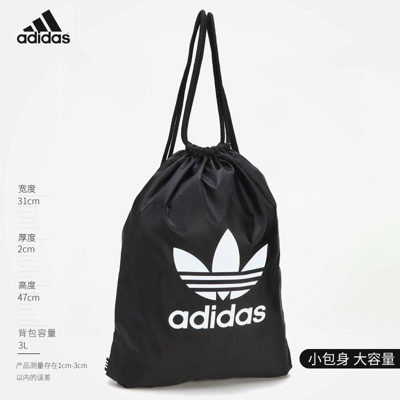 adidas阿迪达斯抽绳包三叶草男女包运动户外收纳袋