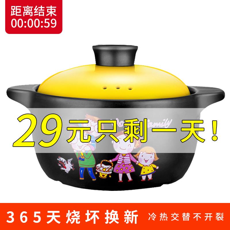 帮企陶瓷砂锅炖锅家用燃气煲汤锅煤气灶专用耐高温小号煲仔饭沙锅