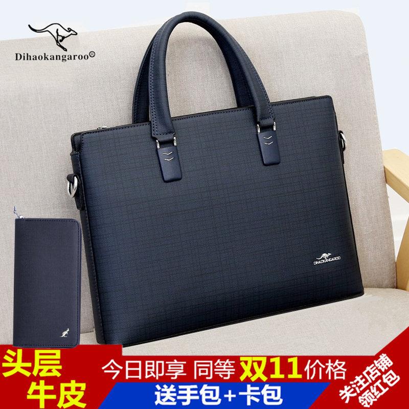 Мужские деловые сумки Артикул 530805287349