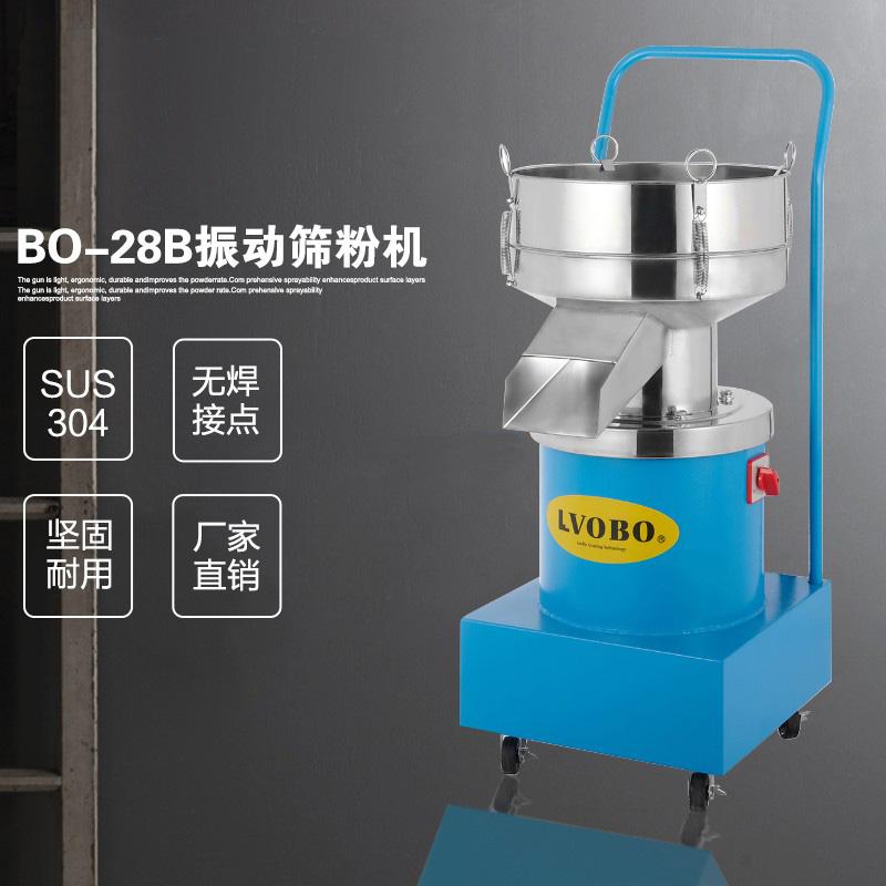 振动筛选机小型电动筛子机震动筛分机筛粉机豆浆过滤器粉末筛网