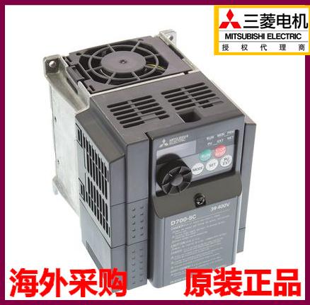 原装正品海外采购三菱变频器FR-D740-036SC-EC 只此一家。