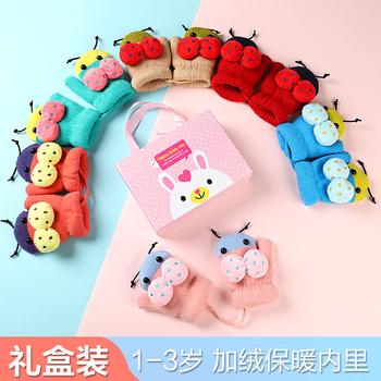 儿童宝宝手套女冬季男童女童可爱加绒保暖男小孩婴儿小手套1-3岁
