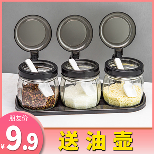 调料盒厨房家用调料罐子调味罐盐罐调料组合套装调味收纳玻璃油壶图片