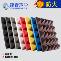 Rhythm 8 cm high density pyramid sound-absorbing cotton soundproof cotton fireproof flame retardant KTV drum Room recording Studio