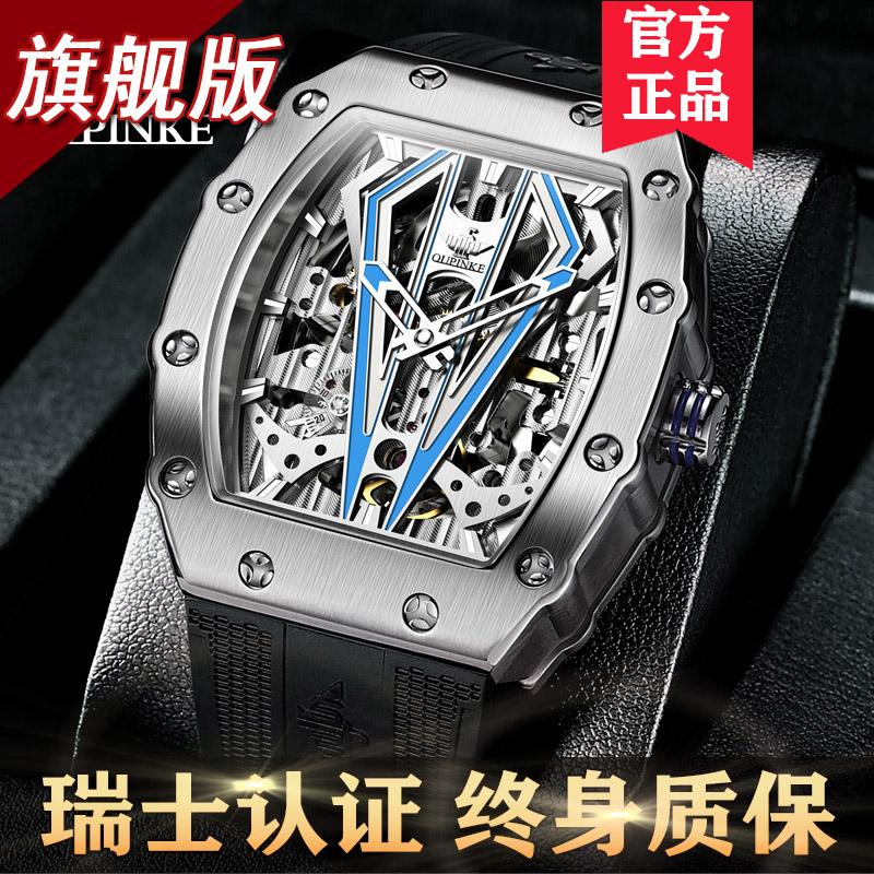 スイスの2021新型ブランドの規格品リチャードの腕時計の男性の全自動の機械的な時計のミラーの透かし彫りの潮流の男性の時計