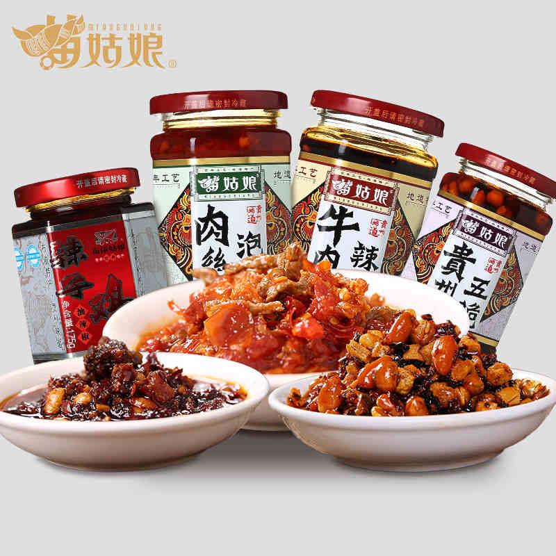 貴州特產苗姑娘大禮包4瓶4口味 香辣辣椒拌飯麵醬945g辣椒醬