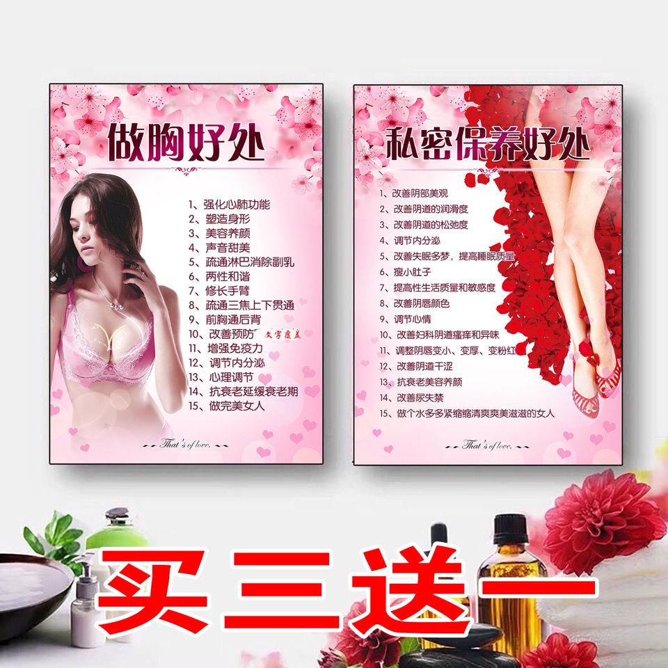 Плакаты / Постеры Артикул 639215325229