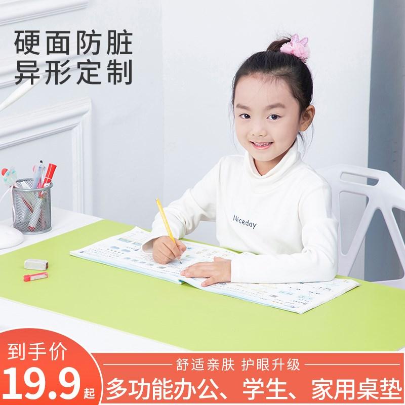 书桌垫子写字台桌垫笔记本电脑桌面鼠标键盘垫护眼防脏滑水超大号