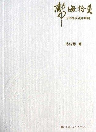 Монеты и купюры Гонконга и Макао Артикул 609465117975